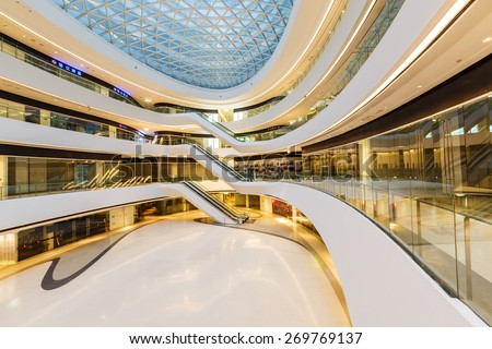 Beijing, China - March 22, 2015: Galaxy SOHO Building indoor scene, Galaxy SOHO Building is a large commercial and office buildings, is Beijing's famous landmarks - stock photo