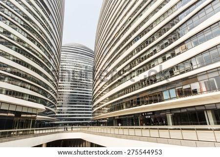 Beijing, China - March 25, 2015:Wangjing soho building scenery , wangjing soho is Beijing famous landmark - stock photo