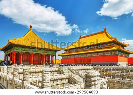 BEIJING, CHINA - MAY 18, 2015: People, tourists walking on the territory of the Forbidden City, palaces, pagodas inside the territory  - the most visited attraction in Beijing and all over China.. - stock photo
