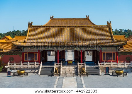 Beijing, China - May 26, 2016: the forbidden city on the hall of roof structure, the highest level of ancient architectural style in China. - stock photo