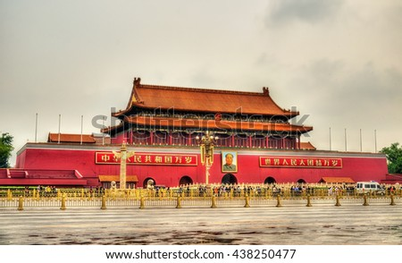 Beijing, China - May 14, 2016: The Tiananmen, Gate of Heavenly Peace. The monument is widely used as a national symbol. - stock photo