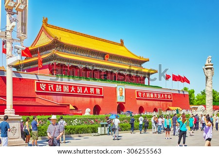 "BEIJING, CHINA - MAY 18, 2015:Tiananmen Square,Gate of Heavenly Peace- Palace Museum(Gugun).Inscription-""Long live the People's Republic of China!Long live the solidarity of the peoples of the world!"" - stock photo"