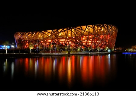 Beijing, China - November 28: Beijing's National Olympic Stadium illuminated at night on November 28th, 2008 after the 2008 Olympic Games (August, 2008). - stock photo