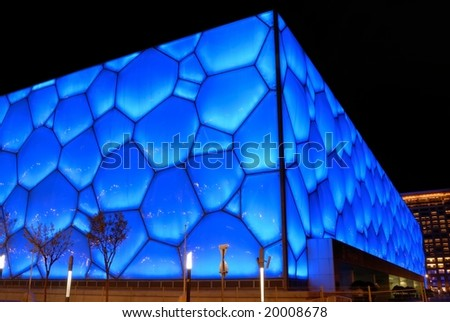 Beijing, China - November 1: Beijing's swimming Olympic Stadium illuminated at dusk on November 1st, 2008 after the 2008 Olympic Games (August, 2008). - stock photo