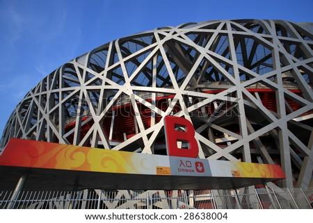 BEIJING, CHINA, November 15: National Stadium (Bird's Nest), November 15, 2008, a symbol of modern China attracting million of tourists each year. - stock photo