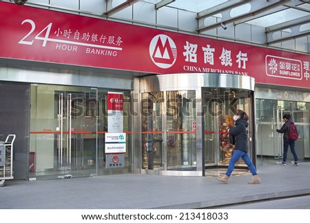 BEIJING, CHINA - NOVEMBER 30, 2013: People is seen at a China Merchants bank branch. China Merchants bank has a total net capital of 140 billion yuan and a total asset of 2.6 trillion yuan - stock photo