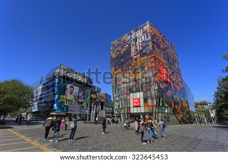 BEIJING, CHINA - OCTOBER 1, 2015: People around Sanlitun Village, shopping area during the National Day holiday, celebrating the 66th anniversary of the founding of the People's Republic of China - stock photo