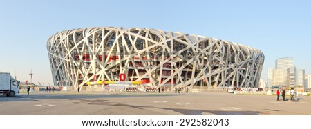 BEIJING, CHINA, OCTOBER 16, 2013: The Beijing Olympic stadium, an architectonic marvel better known as the Bird's nest, in Beijing, China - stock photo