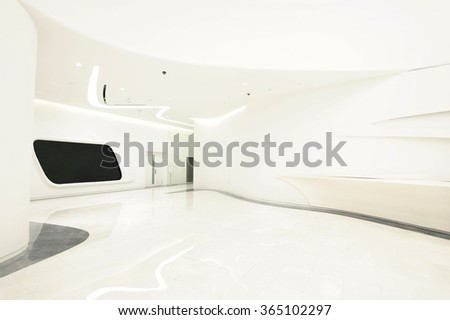 Beijing,China-on December 31st, 2015:Beijing Modern building interior view. - stock photo