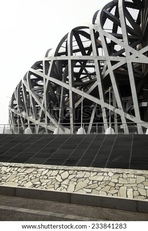 "Beijing, China - September 21, 2014: Color vertical shot of the ""Bird's Nest"" national Olympic stadium in Beijing, China. - stock photo"