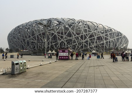 BEIJING, CHINA-25th MARCH 2014:-The Birds Nest, The iconic building from the 2008 Beijing olympics home to the opening and closing ceremonies, and Athletics events. - stock photo