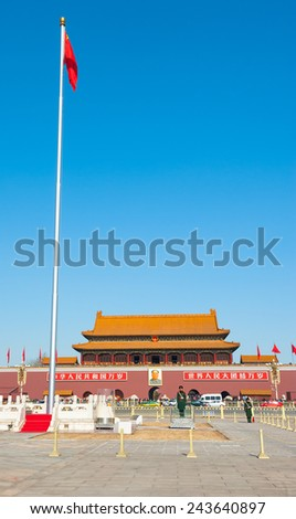 BEIJING - FEB 18: Soldiers guard the Chinese flag in Tiananmen Square on February 18, 2013 in Beijing. Tiananmen Square is the third largest city square in the world (880m by 500m). - stock photo