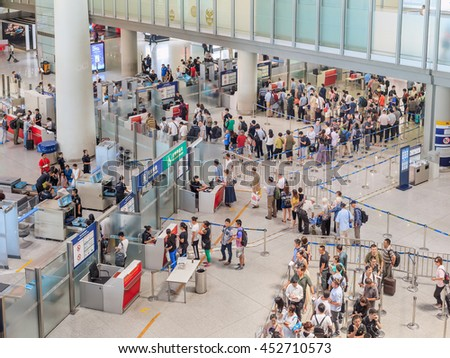 BEIJING-JULY 15, 2016. High angle view on the security check area Beijing Capital International Airport, Terminal 3. With 986,000 m2 it is the second largest airport terminal building in the world. - stock photo