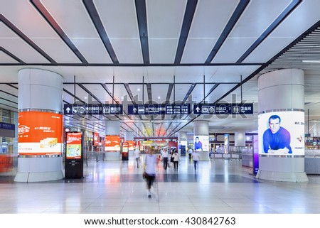 BEIJING-JULY 2, 2016. Interior of new Beijing Railway Station South, the city's largest station and one of the biggest in Asia, terminus for high-speed trains on Beijing-Tianjin and Beijing-Shanghai. - stock photo