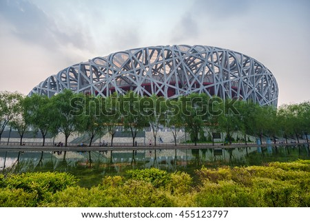 BEIJING - JULY 17: view of Beijing Olympic Stadium on 17 July, 2016 in Beijing, China. The stadium is also called The Bird's Nest - costing 428 million US dollars with a capacity of 8,000 seats. - stock photo