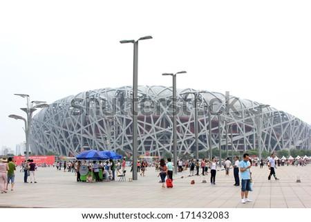 Beijing, June 9: Beijing National Stadium -- the bird's nest landscape architecture on June 9, 2012, beijing, china  - stock photo