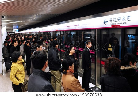 BEIJING - MARCH 18:Passengers on platform waits to Beijing subway on March 18 2009 in Beijing,China. It transports about 7 million people every day. - stock photo