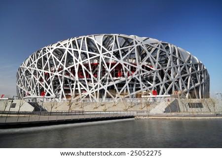 Beijing National Olympic Stadium - stock photo