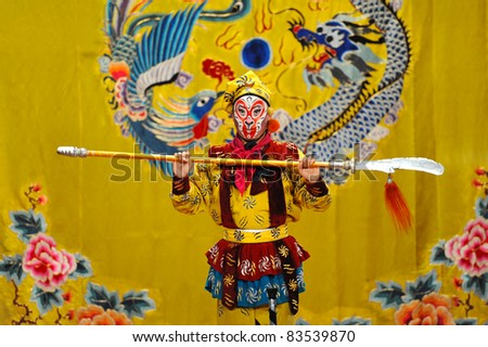 """BEIJING - NOVEMBER 16: Actor of the Beijing Opera Troupe performs the famous story """"Journey to the West"""" at the Huguang Theater on November 16, 2010, in Beijing, China. - stock photo"""