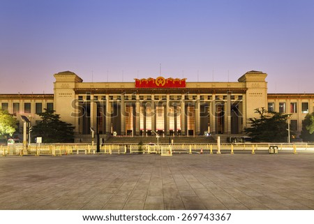 BEIJING - OCT 28: National Museum of China on October 28, 2014 in Beijing, China. This museum photographed at sunrise - stock photo