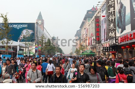 BEIJING - OCT 4: People crowd Wangfujing Street during National Day holiday on Oct. 4, 2013 in Beijing, China. China's celebrates 64th anniversary of founding - stock photo