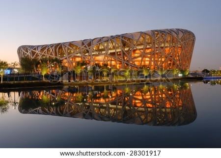 BEIJING - OCTOBER 31: Beijing's National Olympic Stadium illuminated at night after the 2008 Olympic Games (August, 2008) October 31, 2008 in Beijing. - stock photo