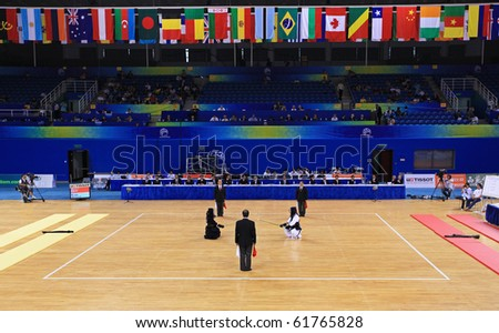 BEIJING-SEP 03:Grace Hina Lee of USA(L) fights against Yun Yeong Lee of Republic of Korea(R) during the Kendo competitions of the SportAccord Combat Games 2010 Beijing on Sep 03, 2010 in Beijing,China - stock photo