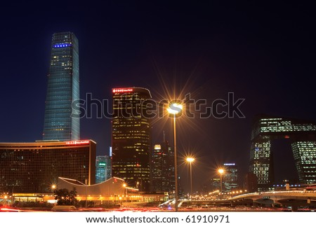 BEIJING-SEPTEMBER 26: Skyline and traffic at Beijing's Central Business District on Sept. 26, 2010 in Beijing, China. Beijing is the Capital of China, the second-largest economy in the World. - stock photo