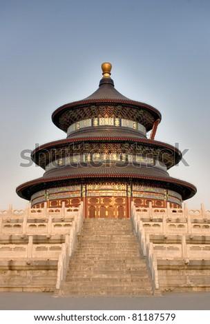Beijing Temple of Heaven - stock photo