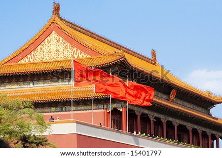 Beijing tiananmen,one of the most famous architecture in china.long history, the main entrance to the Imperial City. - stock photo