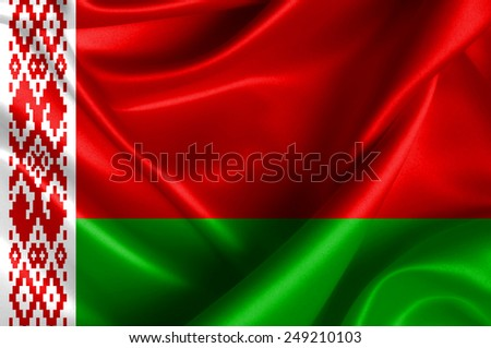 Belarus waving flag - stock photo