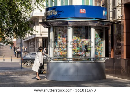 Belgorod, Russia - October 05, 2015:  Street kiosks selling newspapers, magazines, souvenirs, toys and other products - stock photo