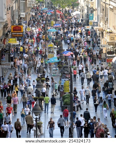 BELGRADE, SERBIA - CIRCA MAY 2008: Unidentified pedestrians at Knez Mihailova street, circa May 2008 in Belgrade - stock photo