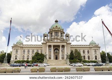 BELGRADE, SERBIA, JULY 3, 2014: The House of the National Assembly of Serbia is located on Nikola Pasic Square in downtown Belgrade, and is a notable landmark and tourist attraction in the city. - stock photo