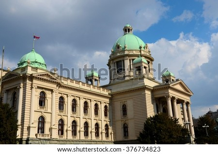 Belgrade, Serbia - March 19, 2015: The historic building housing the Serb National Assembly. The building's construction was completed in 1936 after many delays.  - stock photo