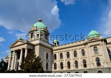 Belgrade, Serbia - March 19, 2015: The Serb National Assembly parliament building which also housed the parliament of the former Republic of Yugoslavia. Its construction was completed in 1936. - stock photo