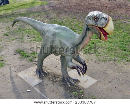 BELGRADE, SERBIA - OCTOBER 21, 2014: Oviraptor, replicas of a dinosaurs in life-size at Kalemegdan fortress on October 21, 2014 in Belgrade.  - stock photo