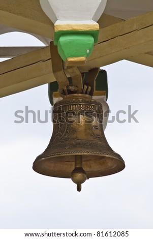 bell - stock photo