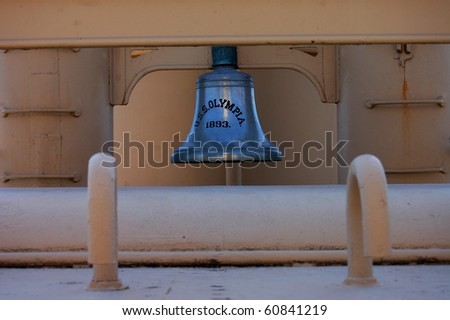 Bell of the USS Olympia docked in Philadelphia, PA - stock photo