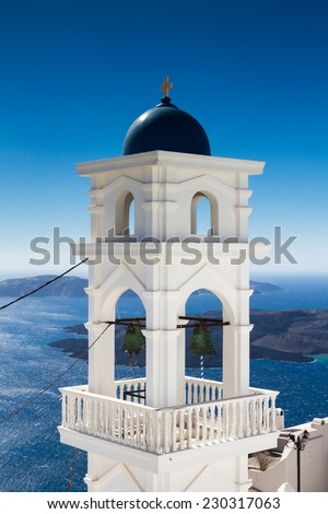 Bell tower of Imerovigli, Santorini, Greece - stock photo