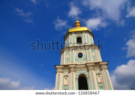 Bell tower of St. Sophia Cathedral in Kiev (Ukraine) - stock photo