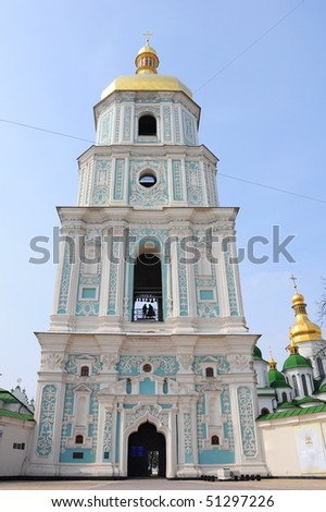 Bell tower of the orthodox Sofia cathedral in Kiev, Ukraine - stock photo