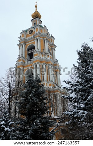 Bell tower of the temple of St. Sergius of Radonezh Novospassky Monastery in Moscow - stock photo