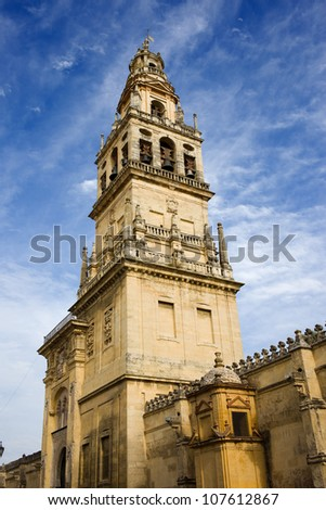 Bell Tower (Spanish: Torre de Alminar) of the Mezquita Cathedral (The Great Mosque) in Cordoba, Spain. - stock photo