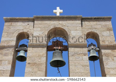 bells of a greek church on Patmos island, Greece - stock photo