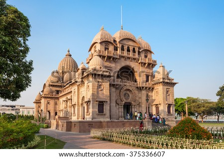 Belur Math or Belur Mutt is the headquarters of the Ramakrishna Math and Mission, founded by Swami Vivekanandaa. It is located in Kolkata, West Bengal, India. - stock photo