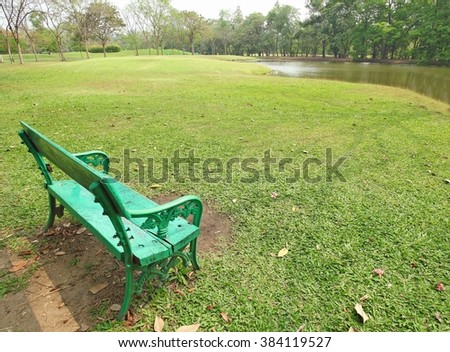 Bench in the Gardens - stock photo