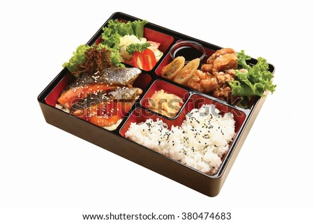 bento box isolated on white - stock photo