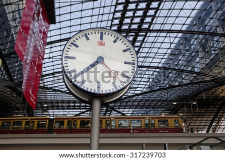 Berlin, Germany - May 18, 2015: Berlin train main station (Hauptbahnhof) on May 18, 2015 in Berlin, Germany. The main railway station in town and the largest crossing station in Europe - stock photo