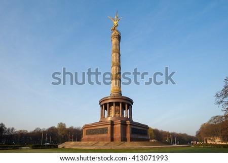 Berlin's Victory Column (Siegessaeule) in Tiergarten Park - stock photo